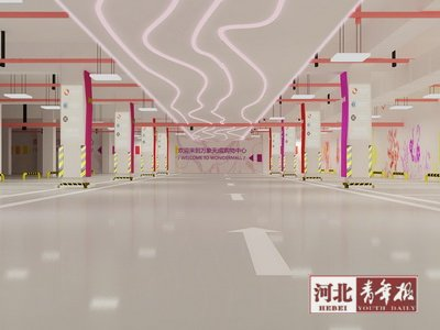 parking-lots-for-women-in-hebei-province-of-china.jpg
